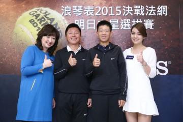 浪琴表決戰法網明日之星選拔賽,台灣區代表選手將出征夢想殿堂,征服者經典全日曆月相計時碼錶同時亮相