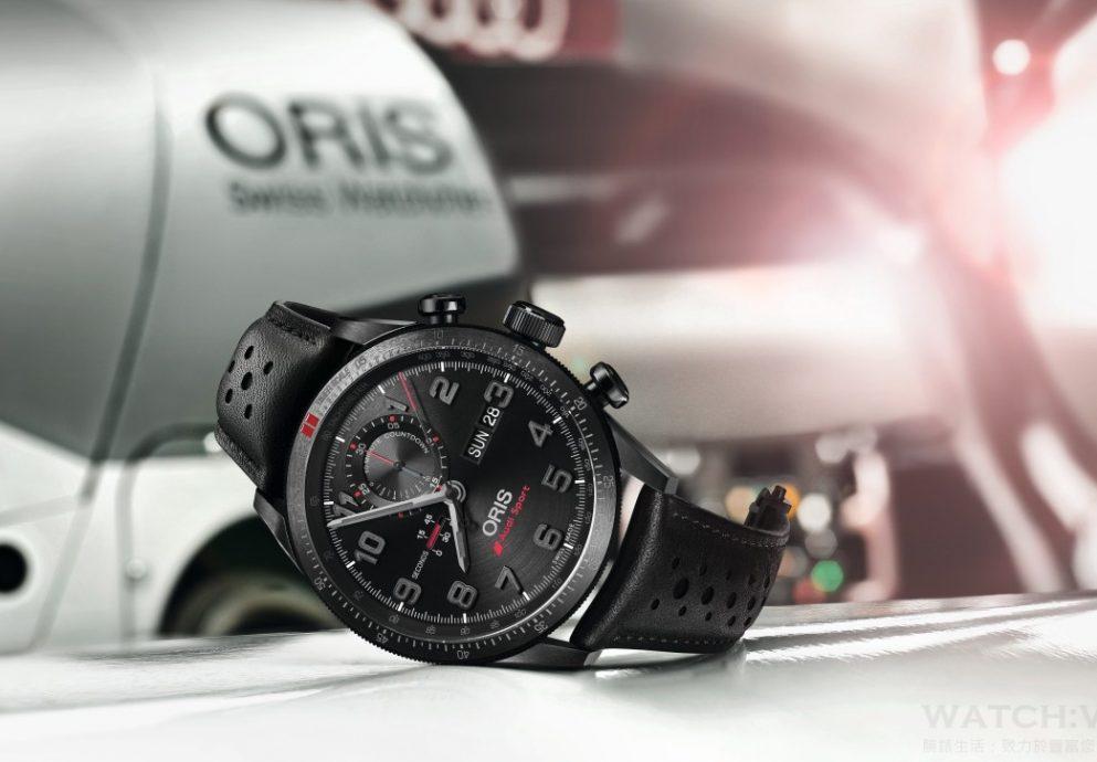 優良記錄:Oris推出Audi Sport Limited Edition II