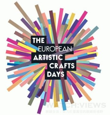江詩丹頓連續五年參與「歐洲藝術手工業開放日(JEMA)」藝術盛事