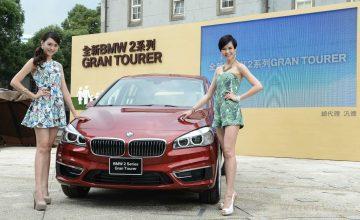 大受歡迎:全新BMW 2 系列Gran Tourer正式上市,生活樂趣再加倍