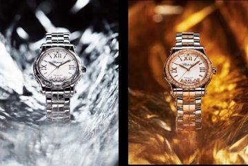 耀世回歸:蕭邦Happy Sport 30 mm自動腕錶
