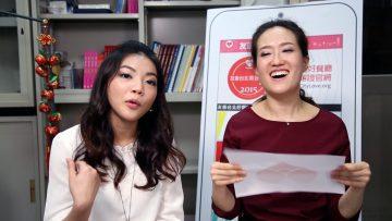 台灣众社會企業Hannah Chou & Momo Huang,入圍2015卡地亞靈思湧動女性創業家獎