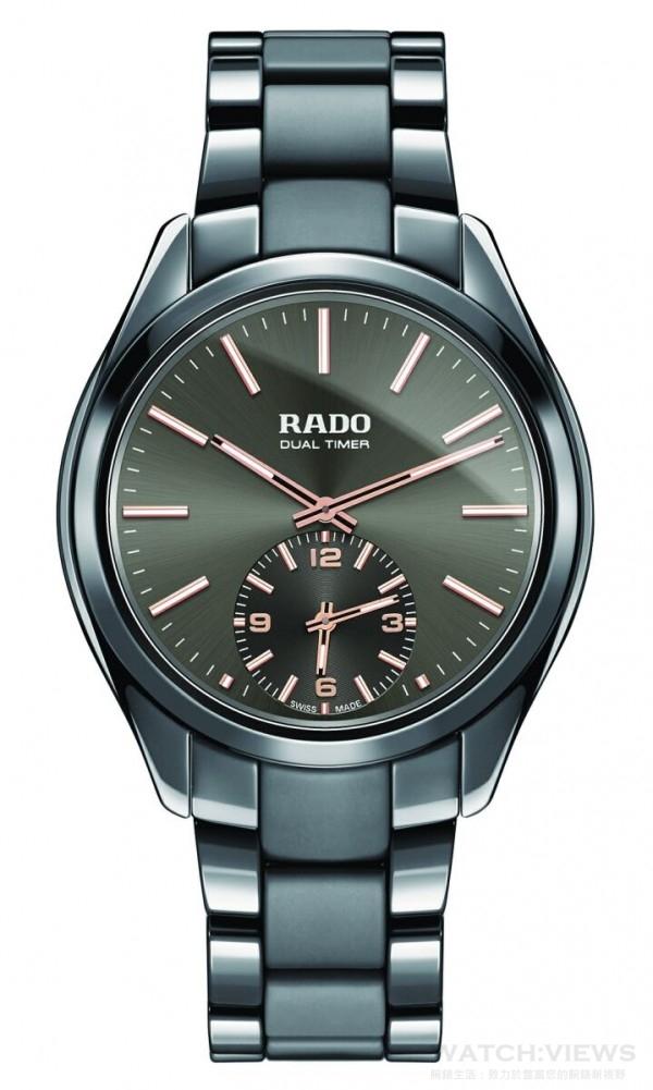 雷達表皓星系列高科技陶瓷觸控雙時區腕錶 ,建議售價 NTD 95,000。