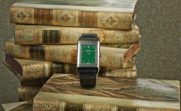 慶祝倫敦旗艦店隆重開幕,積家推出Grande Reverso Ultra Thin 1931大型超薄翻轉腕錶倫敦旗艦店特別版
