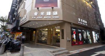 GRAHAM迷彩悍將系列大展於金光鐘錶長春店舉行,GRAHAM藍迷彩嶄新登場首賣