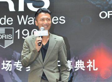 ORIS北京發表全自製機芯Calibre 111,品牌大使謝霆鋒真性情相挺