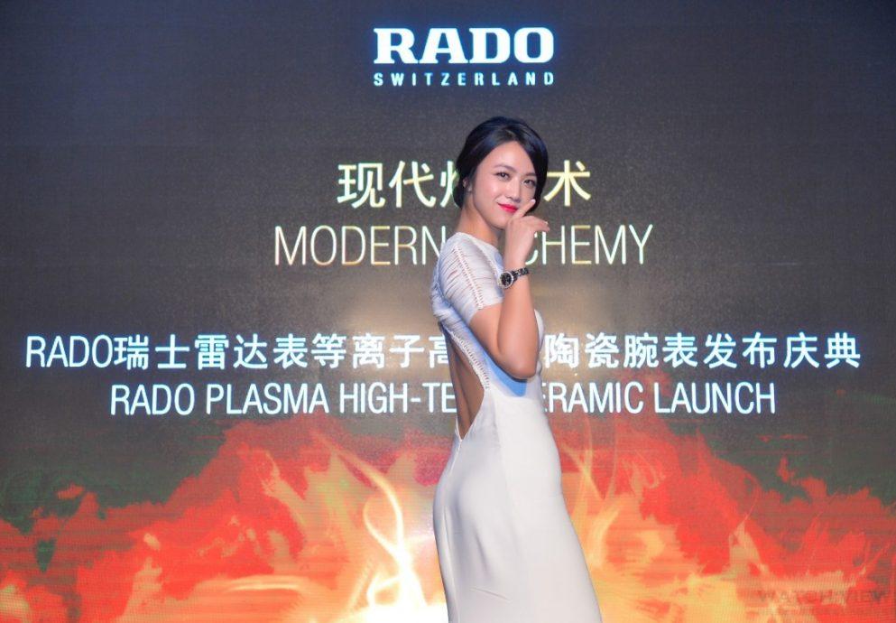 現代煉金術:雷達表發表專利材質電漿高科技陶瓷DiaMaster系列新款亮相,全球品牌代言人湯唯演繹未來之美
