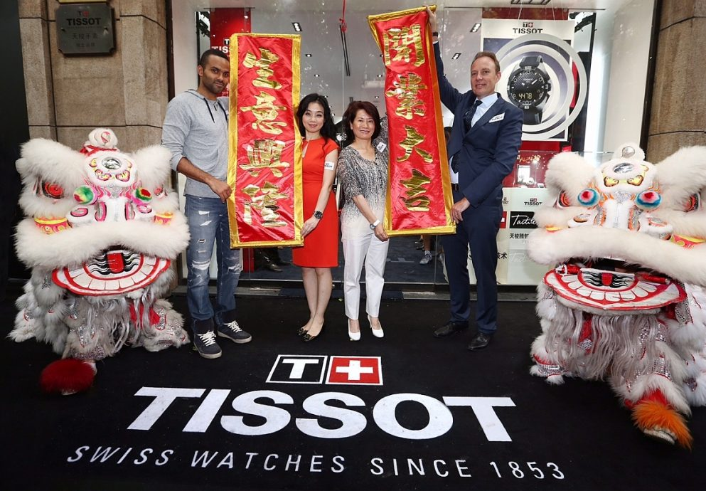 天梭表上海首家直營店開幕,法國小跑車Tony Parker攜同名限量錶款現身