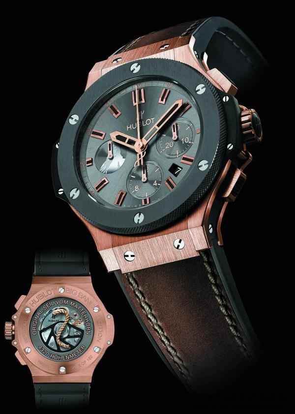 Big Bang Zermatt 腕錶玫瑰金錶殼版本