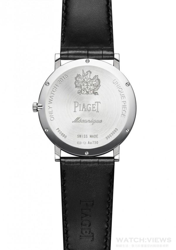 錶底蓋外緣鐫刻了下列字樣:「Only Watch 2015 – unique piece」,意即「專為2015年Only Watch慈善拍賣製作──獨一無二」。