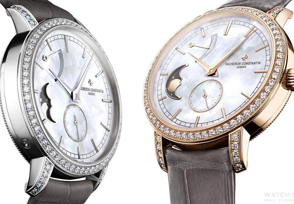 譜寫女士腕錶的優雅詩篇:江詩丹頓Traditionnelle月相盈虧動力儲存小型號腕錶