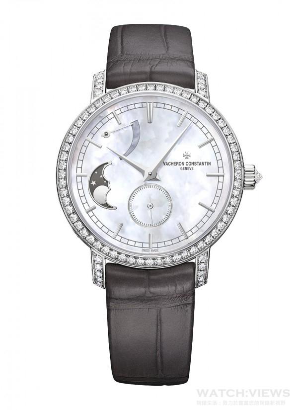 Traditionnelle月相盈虧動力儲存小型號腕錶,18K白金錶殼,錶徑36毫米,鑲鑽錶圈(80顆圓形切割鑽石),鑲鑽錶冠(1顆圓形切割鑽石),白色珍珠母貝面盤,時、分、小秒針、動力儲存顯示、月相盈虧顯示,1410自製手上鍊機芯,透明藍寶石水晶錶底蓋,防水30米,灰色密西西比鱷魚皮錶帶。