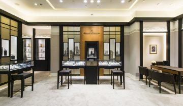 獨家商品 尊榮獨享:台北101積家全新概念專賣店隆重開幕,全新風貌腕錶首度登場