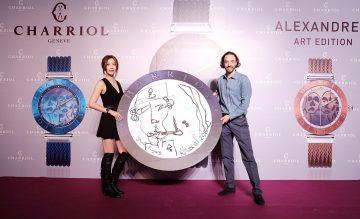 突破傳統的腕上藝術:Charriol夏利豪Alexandre C Art Edition