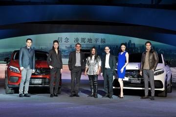 凌駕地平線奇景:Mercedes-Benz呈獻最強悍豪華休旅家族大軍 GLC/GLE/GLE Coupé
