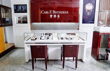 寶齊萊新竹首家品牌形象櫃 ── 晶時堂鐘錶嶄新呈現暨2015 Basel巴賽爾錶款鑑賞會
