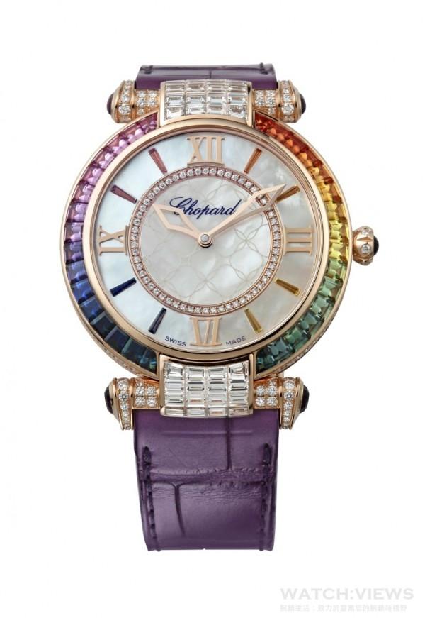 Chopard蕭邦Imperiale Rainbow腕錶,建議售價NTD3,598,000