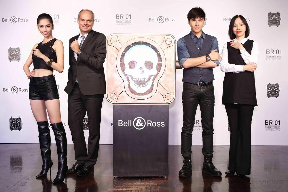 誌慶Bell & Ross BR01系列十周年,新款腕錶同步登台