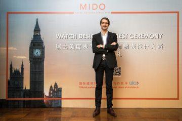 MIDO瑞士美度表「腕中選一」鐘錶設計大賽, 瑞士製錶師Sébastien Perret作品拔得頭籌
