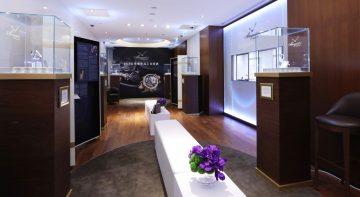 寶璣101專賣店於11月15至19日舉辦2015年巴塞爾新品上市特展