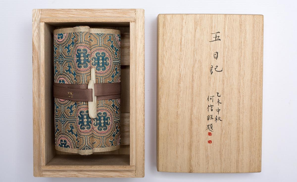 闡揚《闊時代藝術力》:SEIKO聯手台灣水墨畫家何信旺勾勒大和風韻,墨彩唱和Grand Seiko腕錶雋永之美