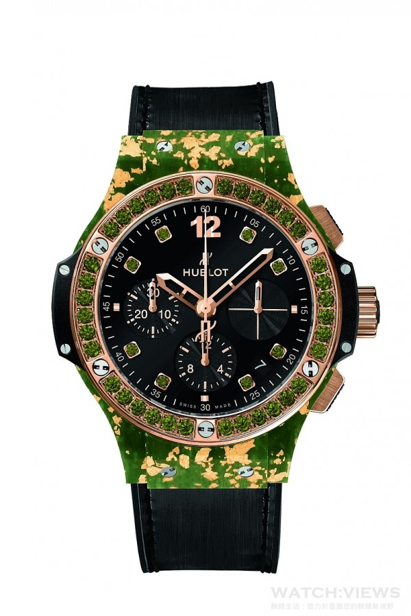 Big Bang黃金亞麻纖維腕錶,直徑41毫米,天然亞麻纖維融合黃金錶殼,18K黃金抛光處裡,錶圈鑲6顆H型鈦金屬螺絲與36顆碧璽,內外防反光塗層藍寶石水晶鏡面,黑色合成樹脂錶耳、錶側,黑色天然橡膠錶冠,防水10 ATM,HUB4300 自動上鏈機械機芯,動力儲存42小時,同色系鱷魚皮襯橡膠錶帶,霧面黑色縫線,玫瑰金與黑色 PVD 精鋼摺疊式錶扣,建議售價NTD 826,000。