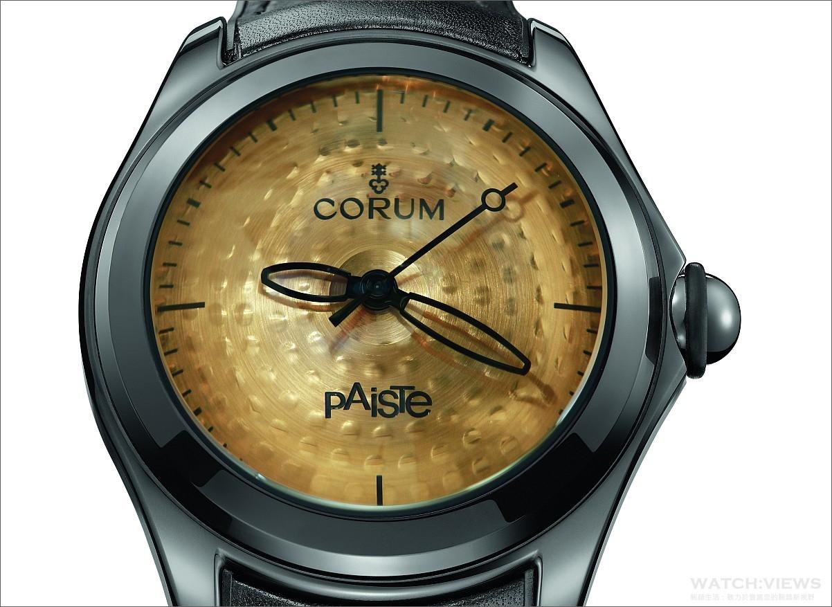 崑崙泡泡錶第三曲—銅鈸響起:Corum Bubble Paiste Limited Edition