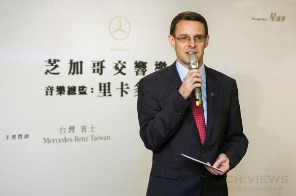 台灣賓士總裁邁爾肯致詞歡迎Mercedes-Benz星盛事20週年第一場演出- 芝加哥交響樂團。