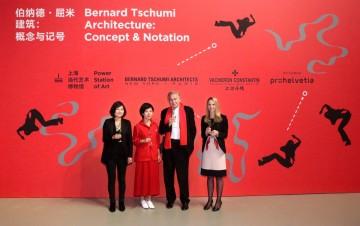 傾情打造卓越設計的永恆之美:江詩丹頓榮耀呈現「伯納德·屈米 — 建築:概念與記號」展覽