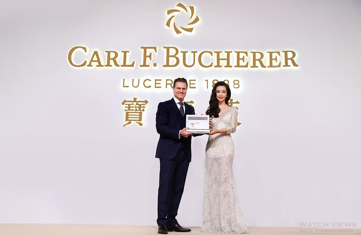寶齊萊聘國際著名影星李冰冰任首位全球品牌形象代言人,並發表白蒂詩天鵝限量珠寶腕錶