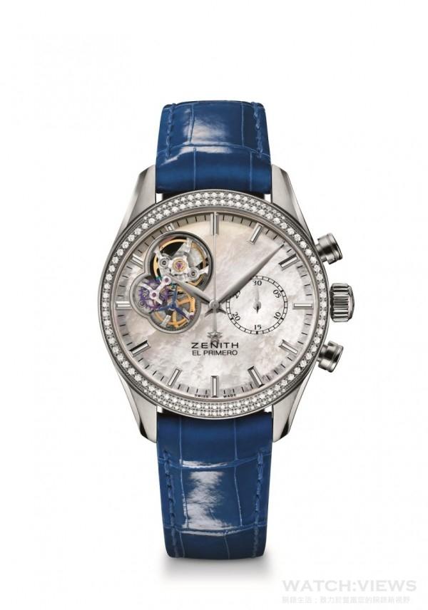 El Primero Chronomaster Lady女裝鑽錶,El Primero自動上鍊機芯,錶徑38毫米,珍珠母貝錶盤,鑲嵌美鑽0.65克拉,台幣定價NTD356,000。
