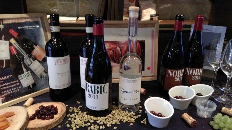 北義葡萄酒莊 自然酒飄香