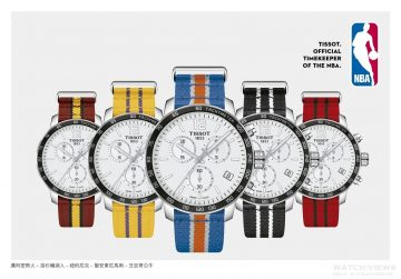 NBA籃球迷,你們的手錶來了!天梭表推出 TISSOT Quickster 時捷系列NBA 特別版腕錶