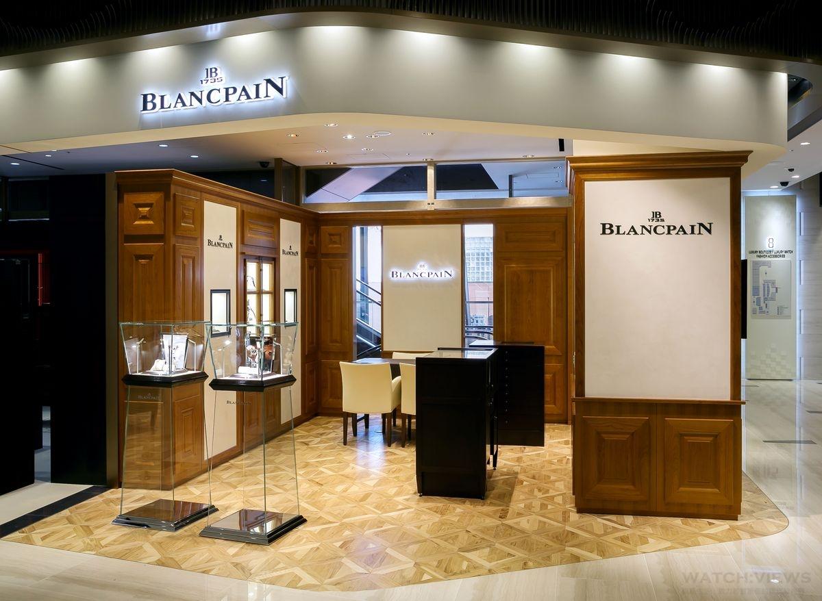 Blancpain寶鉑東京銀座樂天新店開幕