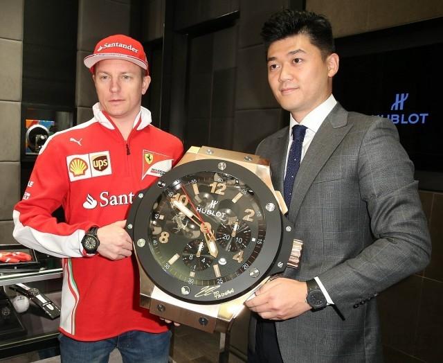 芬蘭賽車手Kimi簽名於HUBLOT掛鐘