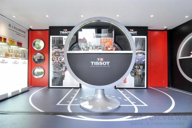 TISSOT x NBA space