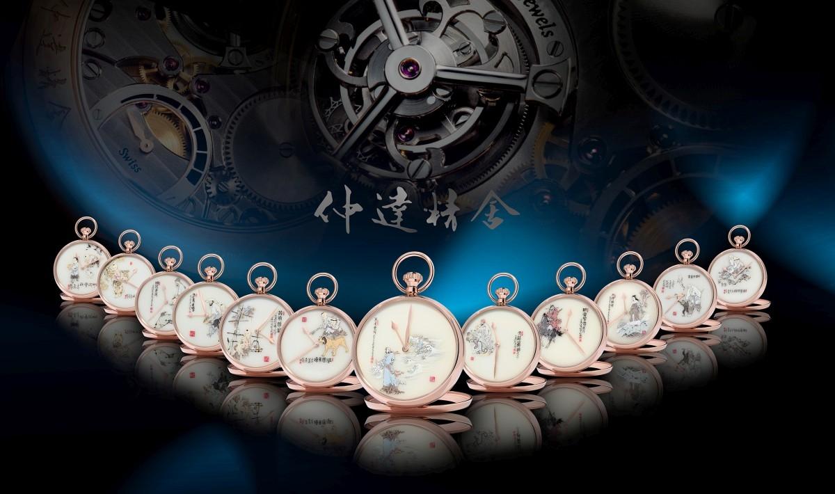 獨有珍品:Maîtres du Temps與名畫家范曾合作發表全新篇章 – Fine Arts Chapter精細工藝懷錶