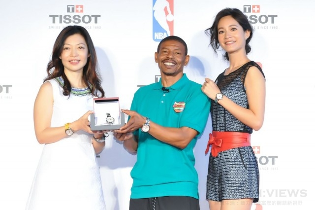 gift for Muggsy Bogues