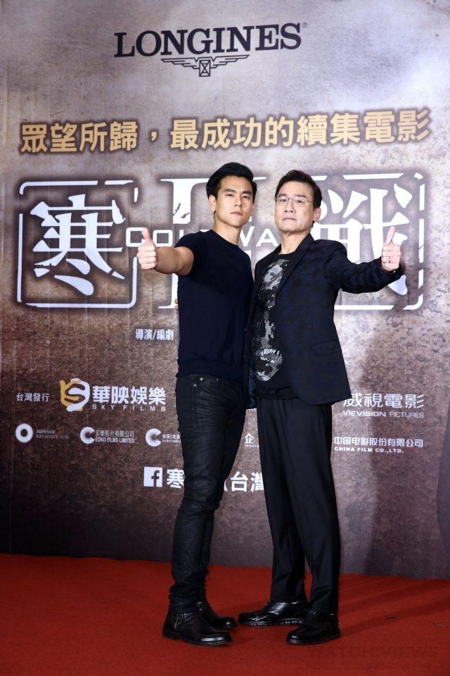 浪琴表全球優雅代言人彭于晏與影帝梁家輝父子聯手出席《寒戰II》記者會。