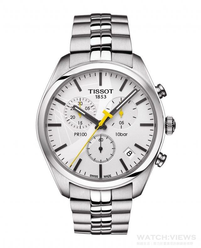 天梭PR 100環法自行車賽特別版腕錶,建議售價 NT$12,300