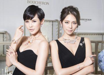Boucheron Bleu de Jodhpur系列高級珠寶展7月28日起全省巡迴展開