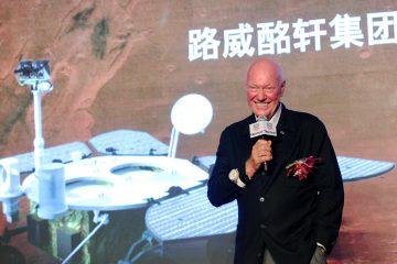 瑞士製錶先鋒TAG Heuer泰格豪雅助力中國航太探索紅色星球
