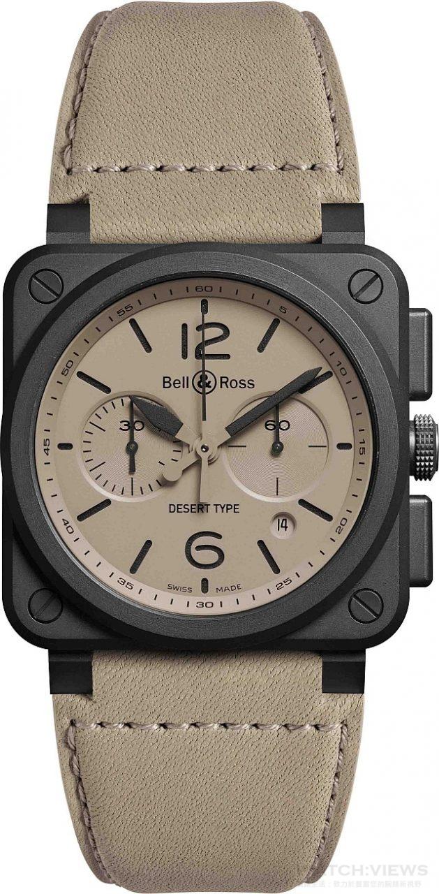 BR 03-94 Desert Type系列腕錶 陶瓷錶殼,錶徑42毫米,時、時、分、小秒針、日期顯示、計時碼錶、夜光指針及時標,BR-CAL.301自動上鍊機芯,藍寶石水晶玻璃鏡面,防水100米,小牛皮錶帶內襯耐磨合成織物,建議售價NTD 191,500。