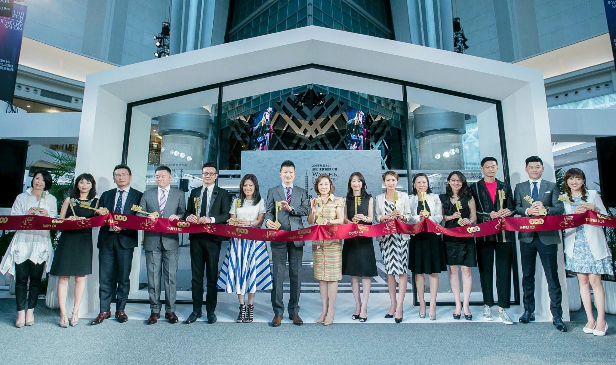 享受「美好時光」:台北101頂級珠寶腕錶大賞盛大揭幕
