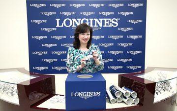 浪漫一生、琴證永恆:Longines買對錶抽好禮活動第一波,10對幸運得主獲得浪漫景觀燭光晚餐