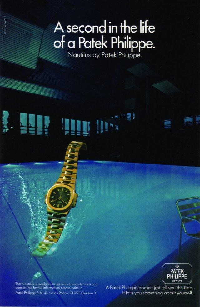 1970年代的Nautilus廣告