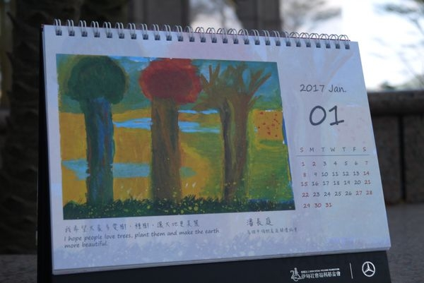 Mercedes-Benz台灣賓士與伊甸基金會合作,收錄偏鄉孩子們以「夢想」為主題的精彩畫作,集結成年度桌曆。