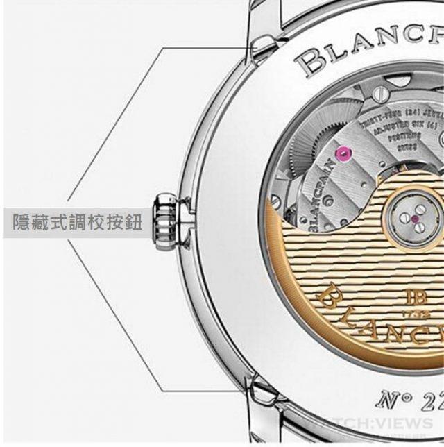 遇到需要調錶的時刻,寶鉑獨家的專利隱藏式調校按鈕,只需指尖輕觸錶背上的按鈕,即可完成調校。
