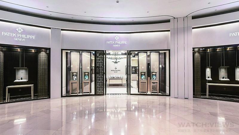 錶壇王者的至尊殿堂:高登鐘錶台北101百達翡麗專賣店