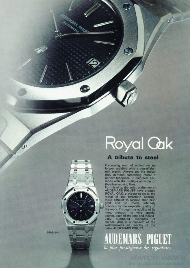 1972年:皇家橡樹系列腕錶的廣告。